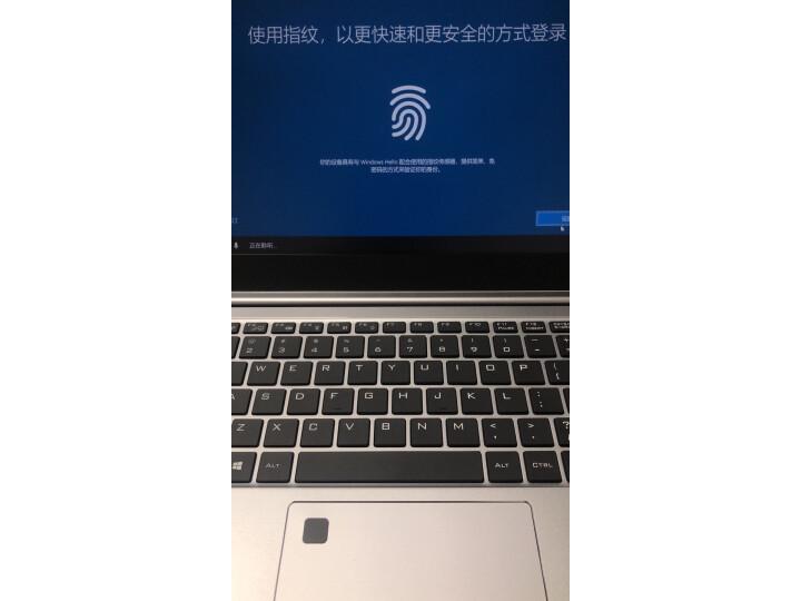 机械革命(MECHREVO)S3 14英寸100%sRGB笔记本怎么样?最新使用心得体验评价分享 选购攻略 第7张