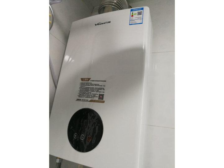 万和12升平衡式智能恒温燃气热水器JSG24-310W12质量好吗,优缺点曝光 好评文章 第8张