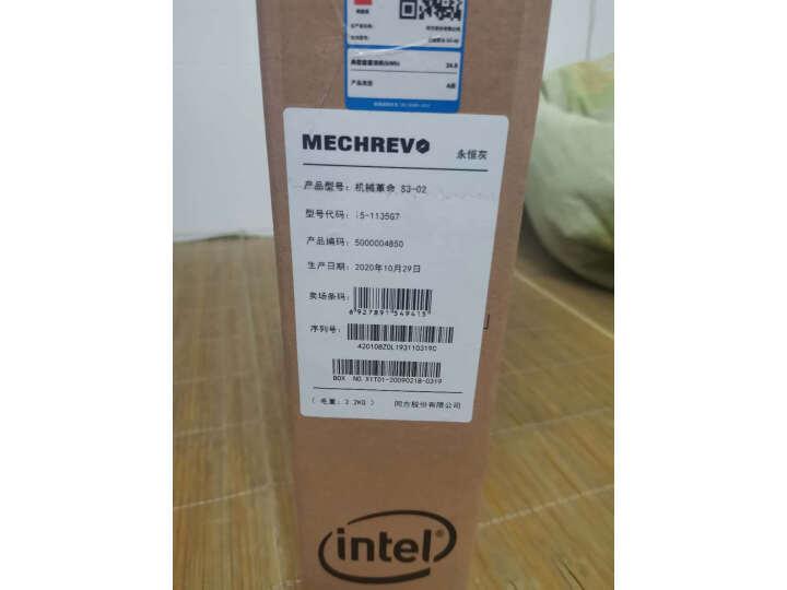 机械革命(MECHREVO)S3 14英寸100%sRGB笔记本怎么样?最新使用心得体验评价分享 选购攻略 第8张