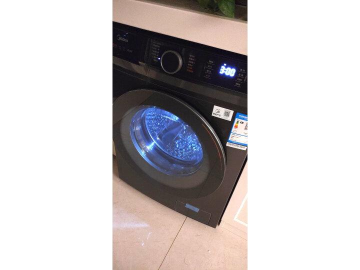 美的 (Midea)滚筒洗衣机MD100CQ9PRO怎么样为什么爆款_质量详解分析 品牌评测 第11张