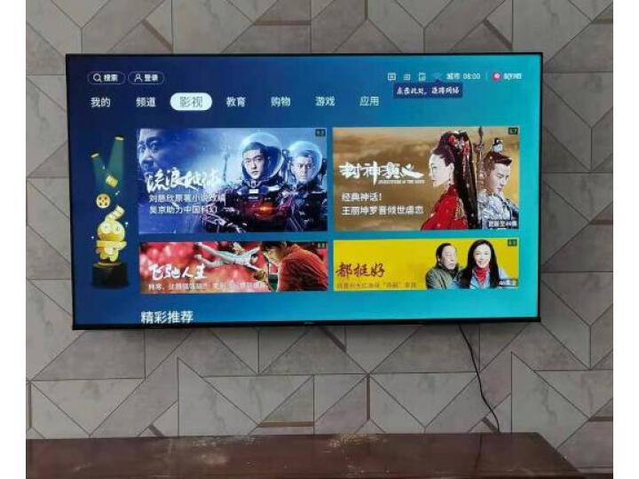 海信(Hisense)J65F 65英寸液晶平板电视机媒体质量评测,优缺点详解 艾德评测 第9张