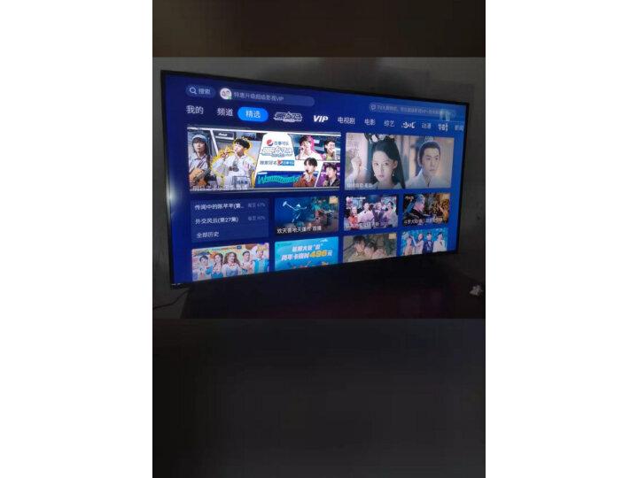 创维(SKYWORTH)55G520 55英寸互联网液晶电视优缺点如何啊,真实质量内幕测评分享 好货众测 第10张