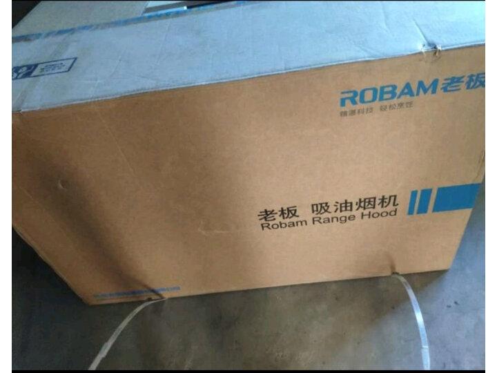 老板(Robam)CXW-200-65A9 家用抽油烟机内情爆料【质量评测】内幕最新详解 艾德评测 第12张