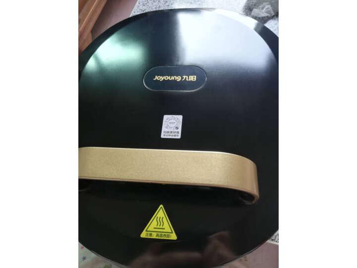 九阳电饼铛家用双面加热多功能烤肉煎烤机JK30-GK121口碑评测曝光?质量如何,网上的和实体店一样吗 值得评测吗 第10张