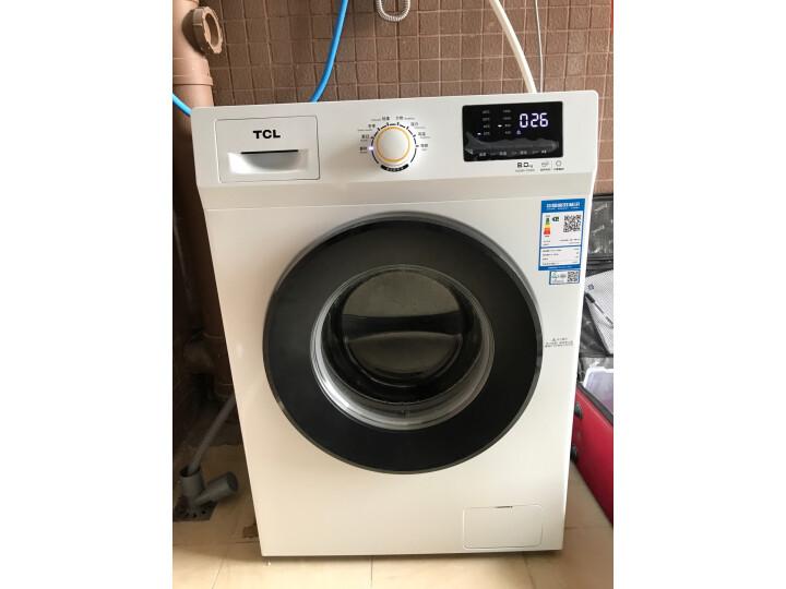 TCL 8公斤免污式免清洗变频全自动滚筒洗衣机XQGM80-S500BJD质量如何?亲身使用体验内幕详解 好货众测 第3张
