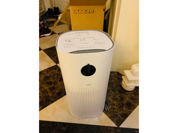 华为智选720全效空气净化器家用KJ500F-EP500H怎么样,一个月亲身体验 值得评测吗 第10张