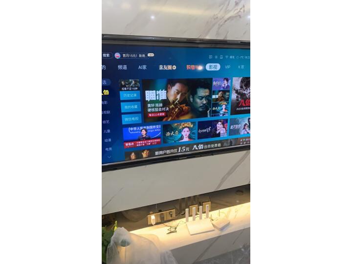 海信(Hisense)65E3F-PRO 65英寸液晶平板电视机质量评测如何,说说看法 选购攻略 第1张