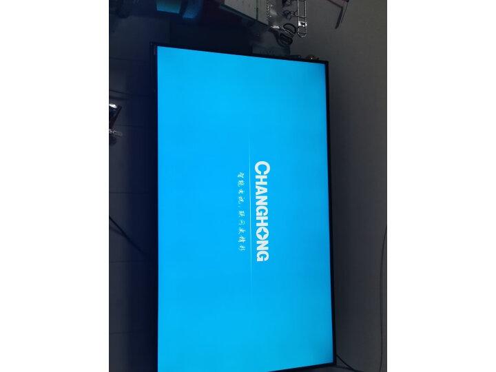 长虹 32D4PF 32英寸智能网络全面屏教育电视性价比高吗_深度评测揭秘 品牌评测 第6张