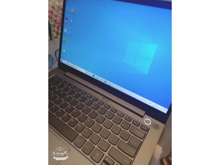 联想ThinkBook 14 2021款 酷睿版 英特尔酷睿i5 14英寸轻薄笔记本为何这款评价高【内幕曝光】 值得评测吗 第10张