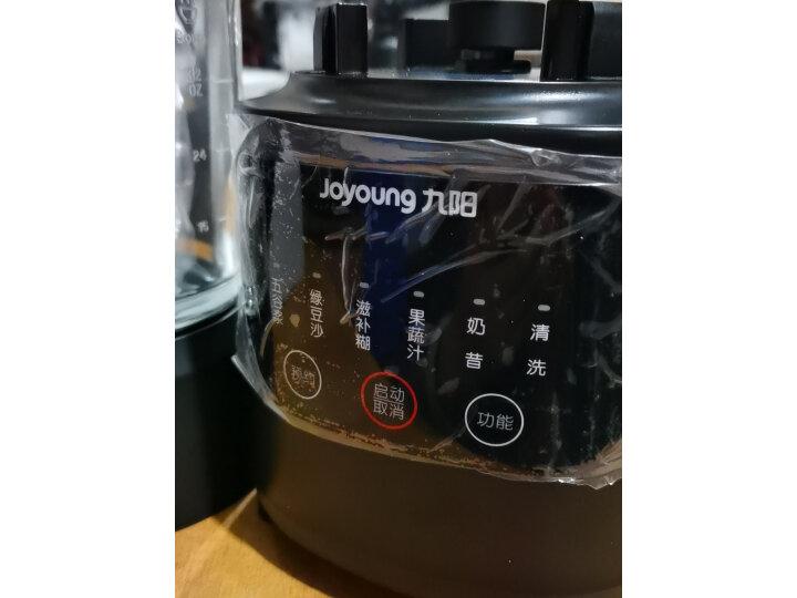 九阳(Joyoung)破壁机家用豆浆机怎么样?入手前千万要看这里的评测 值得评测吗 第9张