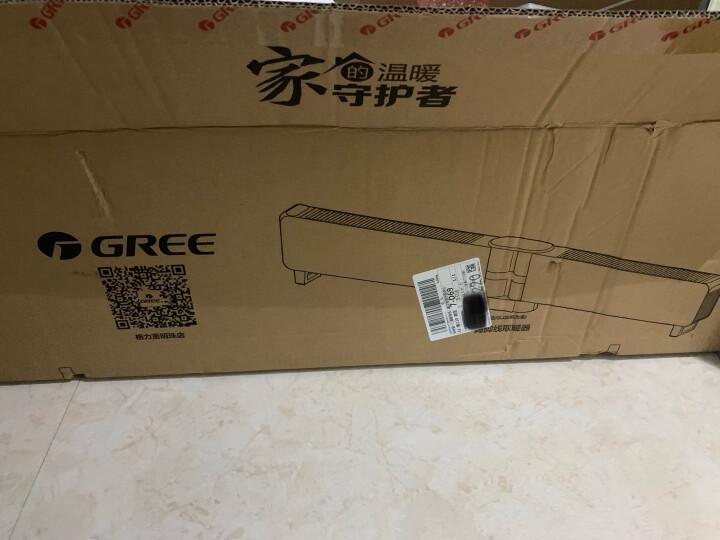 打假测评:格力(GREE)家用智能遥控移动地暖电暖气电暖器NDJD-X6021B评测如何?质量怎样?亲身使用了大半年 感受曝光 _经典曝光 众测 第21张