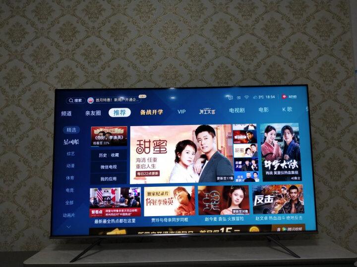 海信(Hisense)65E3F-PRO 65英寸液晶平板电视机质量评测如何,说说看法 选购攻略 第6张