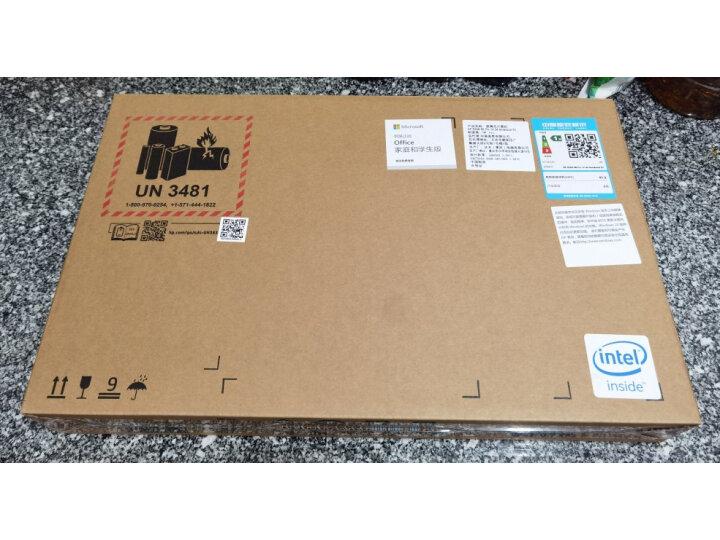 惠普(HP)战66四代 锐龙版 14英寸轻薄笔记本电脑怎么样?质量对比参考评测,详情曝光 艾德评测 第5张