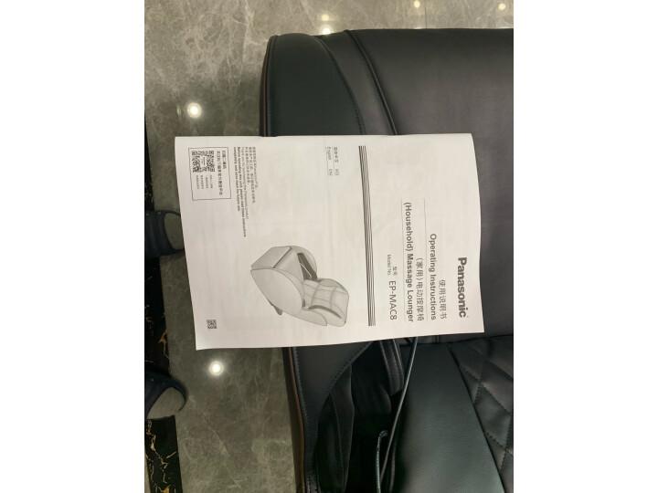 Panasonic-松下按摩椅全身多功能家用EP-MA97 T492使用测评必看【质量评测】内幕最新详解 好货众测 第12张