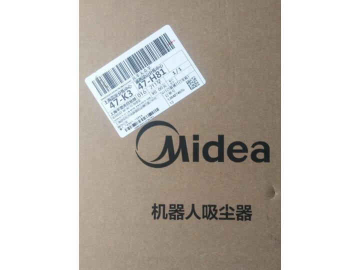 美的 Midea 扫地机器人 M7 Max震动拖地怎么样评价为什么好_内幕详解 品牌评测 第5张
