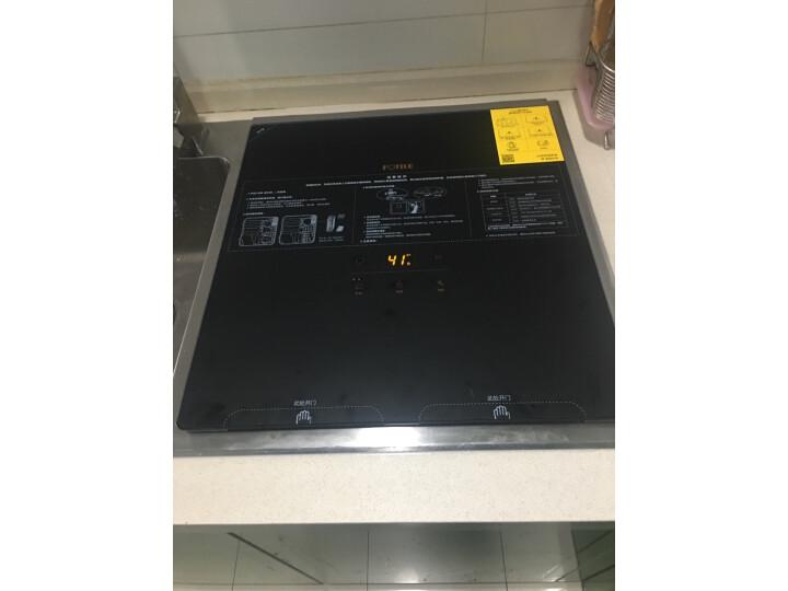 方太(FOTILE)CJ03 洗碗机质量差不差啊?性能如何,求助大佬点评爆料 电器拆机百科 第9张