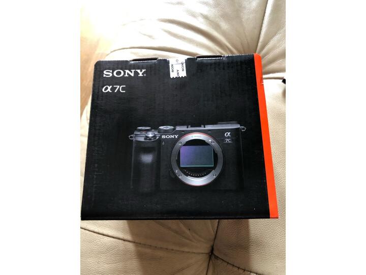 索尼(SONY)Alpha 7C 全画幅微单数码相机怎么样,质量真的很不堪吗担心上当? 选购攻略 第13张