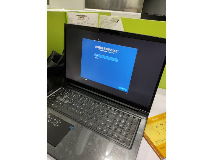 机械革命(MECHREVO)Umi Pro3 轻薄设计师游戏笔记本怎么样?使用感受反馈如何【入手必看】 值得评测吗 第5张
