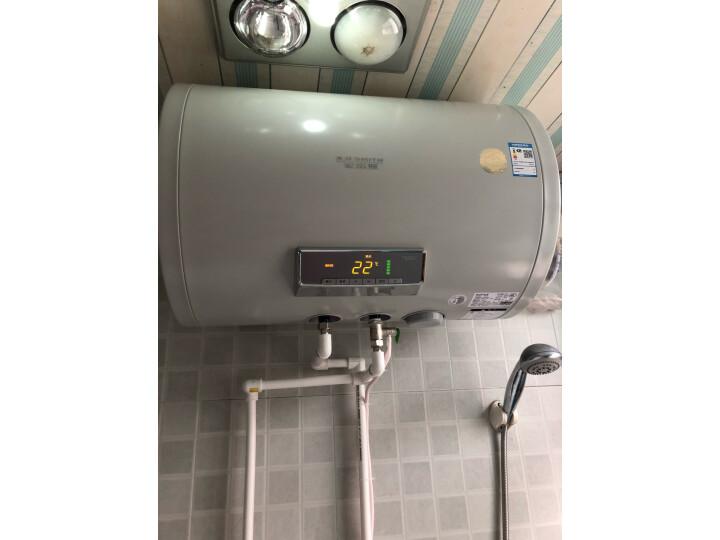 史密斯(A.O.Smith)60升电热水器E60HGD怎么样【对比评测】质量性能揭秘 艾德评测 第7张