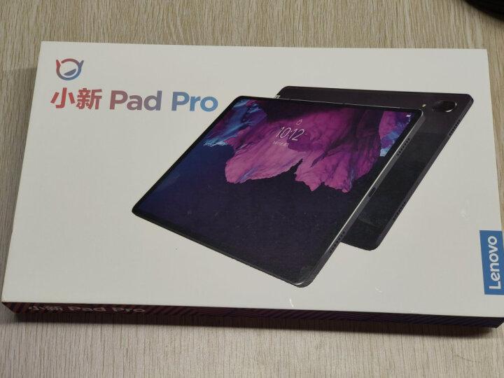 联想(Lenovo)小新Pad Pro 11.5英寸 影音娱乐办公平板电脑好不好,评测内幕详解分享 选购攻略 第1张