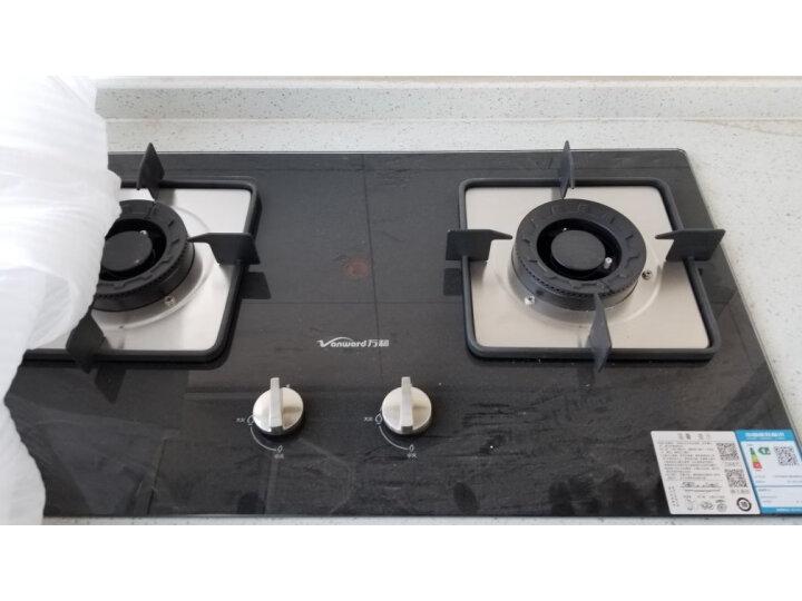 打假测评:万和(Vanward)家用抽油烟机 吸油烟机X520A+B6L338XW评测如何?质量怎样?谁用过,质量详情揭秘 _经典曝光 众测 第21张