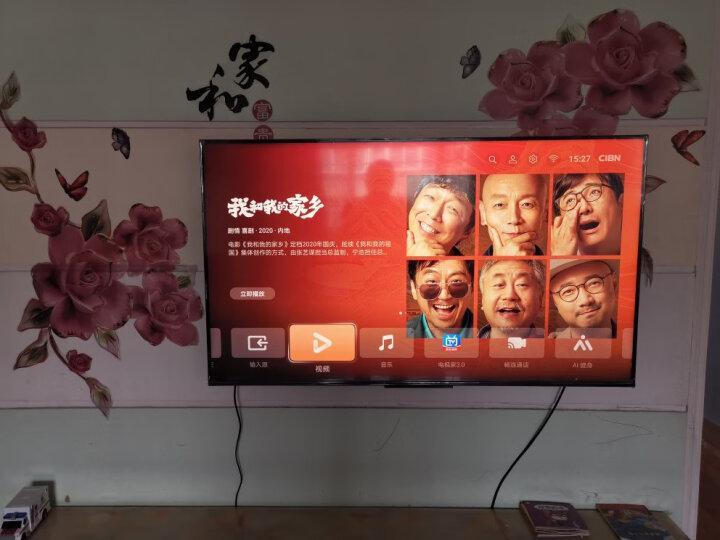 华为智慧屏 S 55英寸超薄全面屏液晶电视机HD55KANB优缺点如何啊【入手必看】最新优缺点曝光 艾德评测 第1张