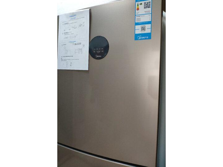 美的(Midea) 231升风冷无霜家用小冰箱BCD-231WTPZM(E)咋样质量口碑反应如何【媒体曝光】 电器拆机百科 第12张