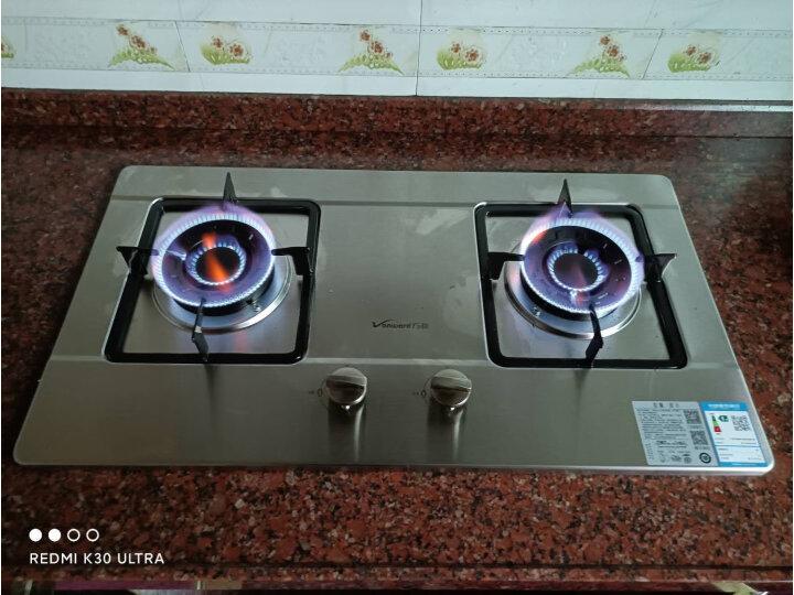 打假测评:万和 (Vanward)家用嵌入式燃气灶具T8L560-20Y评测如何?质量怎样?值得入手吗【详情揭秘】 _经典曝光 众测 第7张