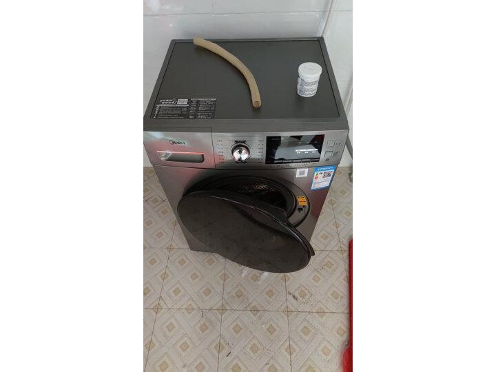 美的 (Midea)洗衣机滚筒洗衣机MG100A5-Y46B怎么样_真实质量评测大揭秘 品牌评测 第7张