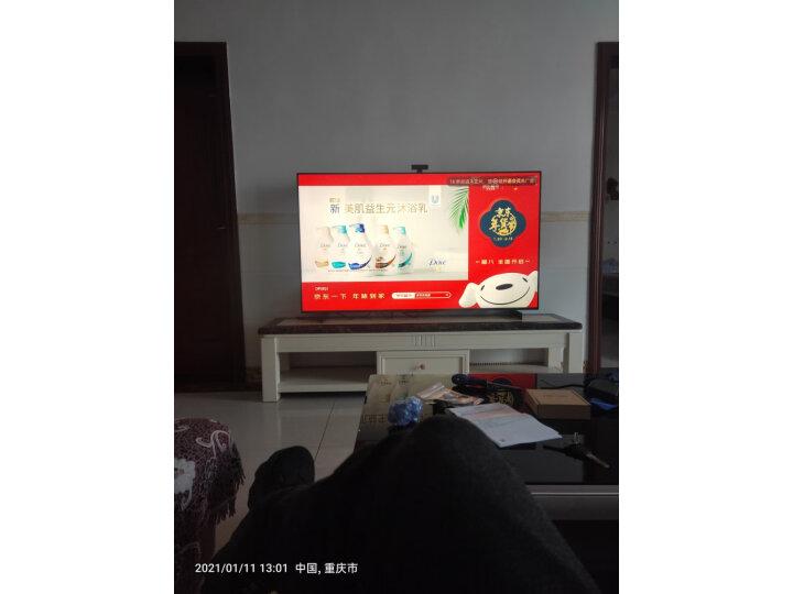 华为智慧屏 S 55英寸超薄全面屏液晶电视机HD55KANB优缺点如何啊【入手必看】最新优缺点曝光 艾德评测 第6张