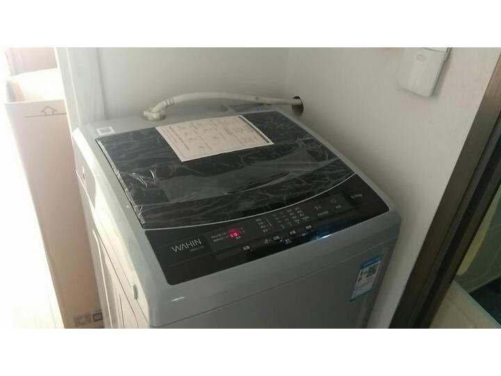 华凌 美的出品 波轮洗衣机全自动 HB80-C1H好不好,优缺点区别有啥? 资讯 第4张