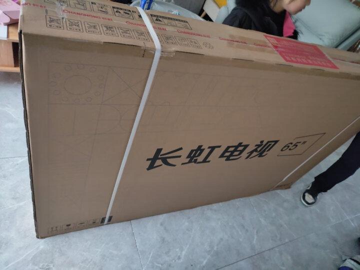 长虹 55D4P 55英寸超薄无边全面屏平板液晶电视机优缺点评测.使用一个星期感受分享 艾德评测 第1张