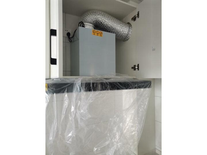 方太(FOTILE)EMC5+TH33G天然气 油烟机灶具套装新款测评如何? 亲身使用经历曝光 ,内幕曝光_独家分享 _经典曝光-货源百科88网