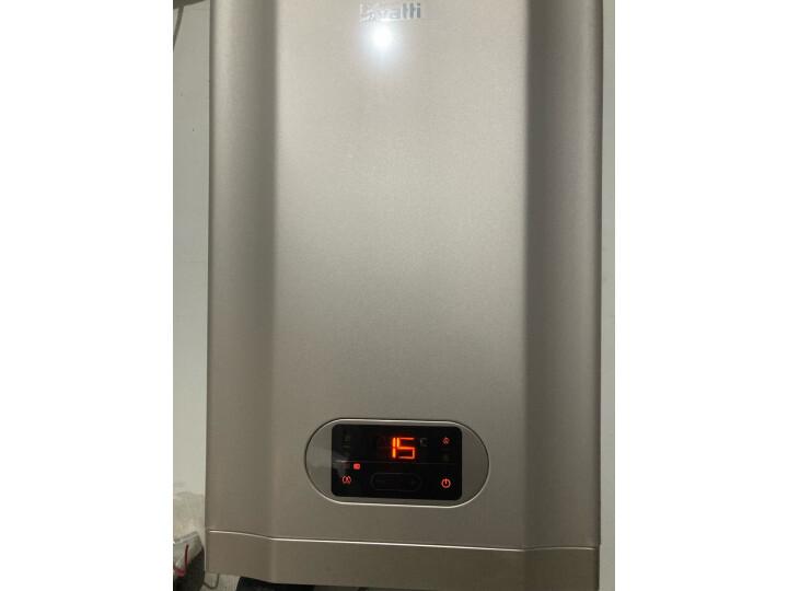 华帝(VATTI)16升燃气热水器 i12051-16【质量评测】优缺点最新详解 品牌评测 第7张
