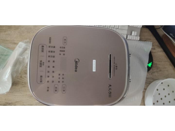 美的(midea)智能养生电饭煲MB-40LHM5质量口碑如何?最新网友爆料评价评测感受 艾德评测 第3张