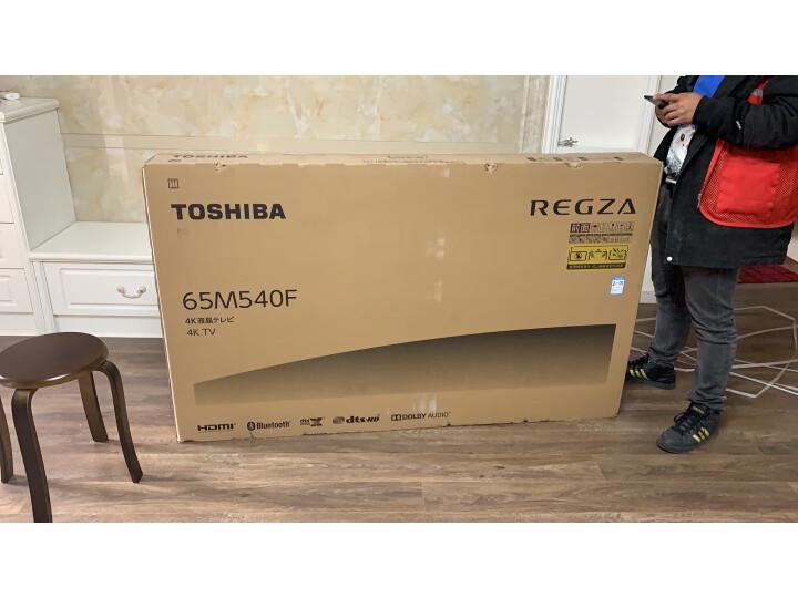 东芝75M540F 75英寸液晶平板电视怎么样优缺点如何-入手使用感受评测 艾德评测 第11张