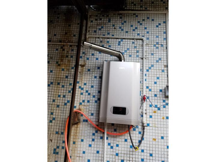 华帝(VATTI)16升燃气热水器 i12051-16【质量评测】优缺点最新详解 品牌评测 第13张