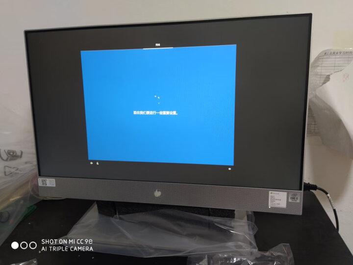 惠普(HP)星青春版 高清一体机电脑27英寸好不好,为什么如此火爆 艾德评测 第7张