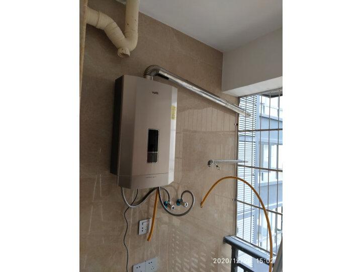 华帝16升燃气热水器i12053-16【真实大揭秘】质量性能评测必看 资讯 第10张
