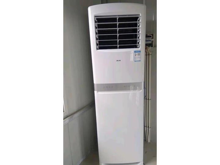 奥克斯 (AUX) 2匹倾城立柜式空调柜机(KFR-51LW-BpR3NHA2(B1))怎么样?最新统计用户使用感受,对比分享 艾德评测 第5张