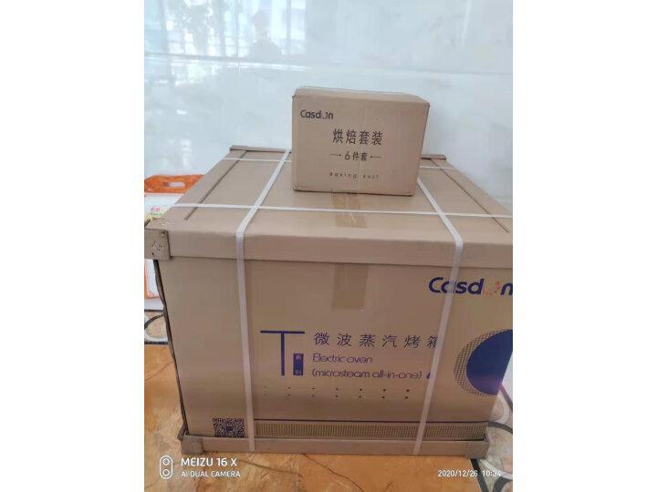 凯度嵌入式微蒸烤一体机SV4220EMB-TE怎么样值得买吗,内情评测曝光 电器拆机百科 第10张