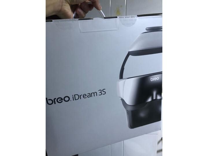 倍轻松(breo)头部按摩器 idream3S 按摩仪怎么样?质量评测如何,说说看法 值得评测吗 第11张