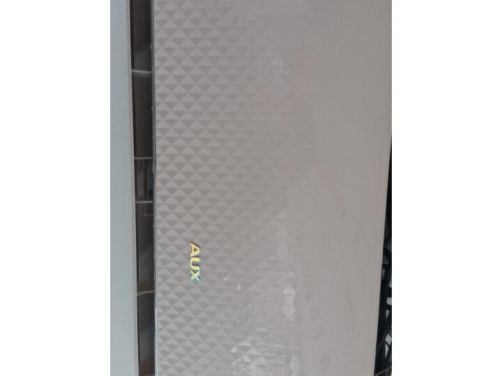 奥克斯 (AUX) 1.5匹 京裕壁挂式空调挂机(KFR-35GW-BpR3TYF1(B1))怎么样?使用感受反馈如何【入手必看】 值得评测吗 第11张