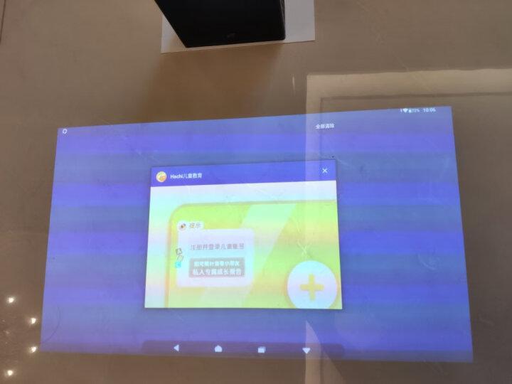 新款测评hachi哈奇光屏 M1 Pro 儿童智能触控投影仪优缺点评测 投影百科 第4张