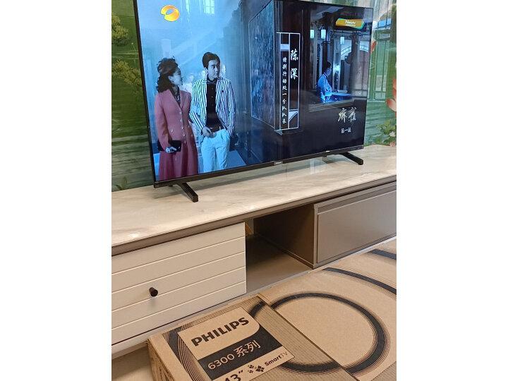 飞利浦(PHILIPS)43英寸网络智能平板液晶电视43PFF6395怎么样?入手揭秘真相究竟怎么样呢? 艾德评测 第5张