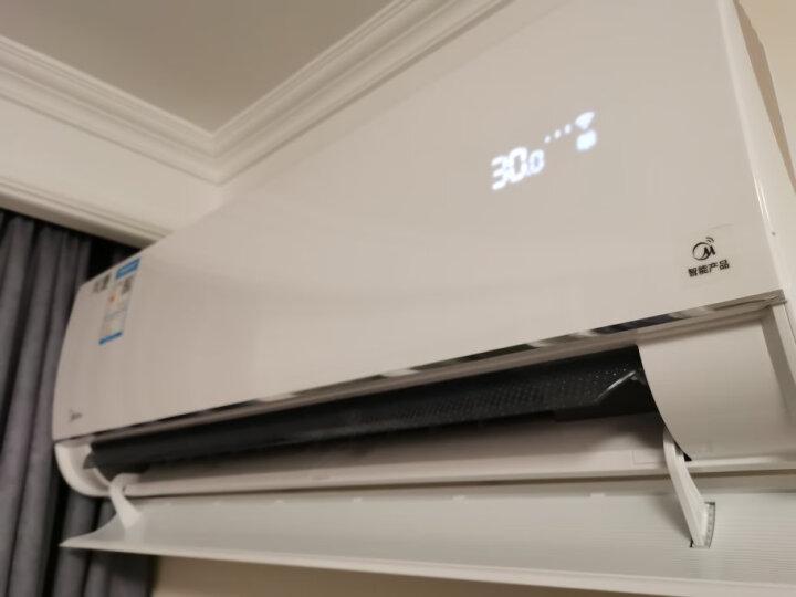 美的新一级 风观空调挂机KFR-26GW-N8XHA1怎么样质量靠谱吗_真相吐槽分享 品牌评测 第1张
