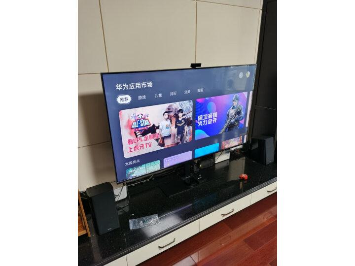 华为智慧屏 S 55英寸超薄全面屏液晶电视机HD55KANB优缺点如何啊【入手必看】最新优缺点曝光 艾德评测 第8张