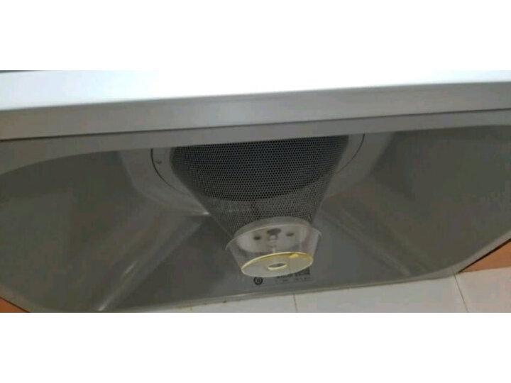 万和(Vanward)中式抽油烟机 易清洗 吸油烟机CXW-180-H05G评测如何?质量怎样?谁用过,质量详情揭秘 _经典曝光 众测 第11张