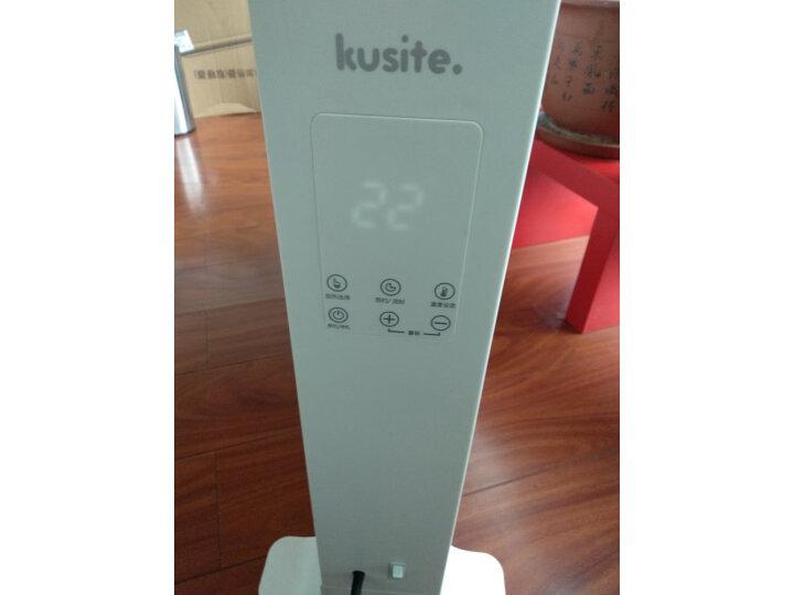 德国库思特(kusite )取暖器家用 欧式快热炉s3咋样?为什么反应都说好【内幕详解】 _经典曝光 众测 第9张