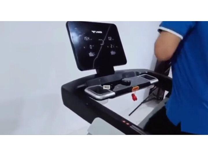 【高端家用】赤兔Pro跑步机家用款商用超静音智能电动折叠跑步机 怎么样_质量靠谱吗_在线求解 艾德评测 第5张
